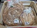 Shalom Kosher interior bakery 10.jpg