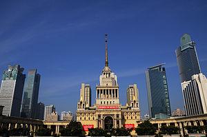 Shanghai Exhibition Center