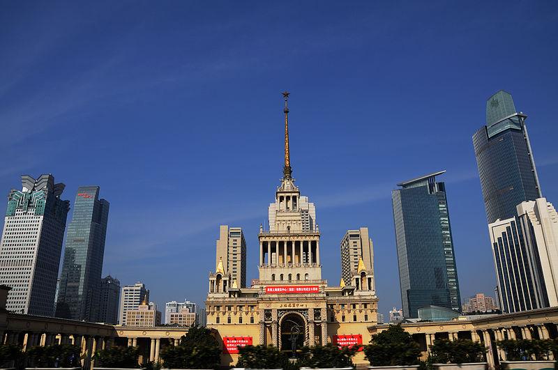 Shanghai Exhibition Center.jpg