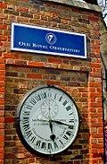 Shepherd Gate Clock Greenwich 1995.jpg