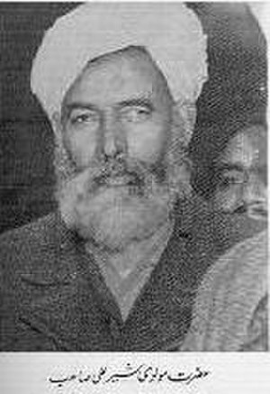 Maulvi Sher Ali - Image: Sher ali