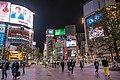 Shibuya 10pm (49785239251).jpg