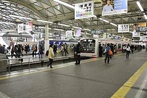 Shibuya Station ToyokoLine Platform.jpg
