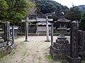 Shifuhi.jpg