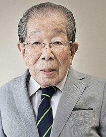 Shigeaki Hinohara (cropped).jpg