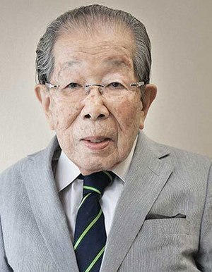 Shigeaki Hinohara - Hinohara in July 2013