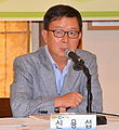 Shin Yong Sub (CEO of EBS, in August 2013) from acrofan.jpg