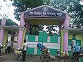 Shiso nikaton High School, Rangpur.jpg