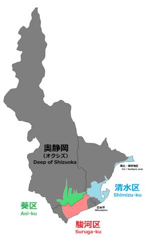 Shizuoka-City Area Maps.png