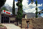 Shoe Store Nagar Northern Area Pakistan.jpg