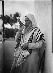 Shofar for the Sabbath from the Matson Collection, ca. 1934-39 (LOC)