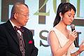 "Shofukutei Tsurube & Kimura Fumino ""Les Saisons"" at Opening Ceremony of the 28th Tokyo International Film Festival (22402729206).jpg"