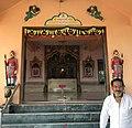 Shri Navdurga Mandir - Bhiwandi.jpg