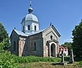Siedliska, Cerkiew św. Mikołaja (HB11).jpg