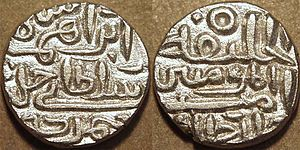 Jaunpur, Uttar Pradesh - Silver coin of 32 rattis issued by Ibrahim Shah of Jaunpur.