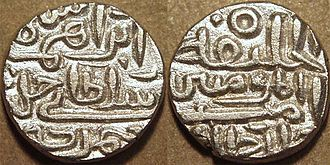 Jaunpur Sultanate - Billon coin of 32 rattis issued by Ibrahim Shah of Jaunpur.