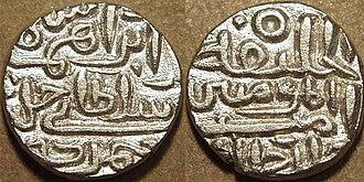 Jaunpur, Uttar Pradesh - coin of 32 rattis issued by Ibrahim Shah of Jaunpur.