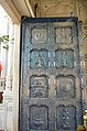 Silver entrance door at Durgiana Temple, Amritsar.JPG