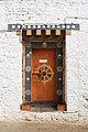 Simtokha Dzong - Door 01.jpg