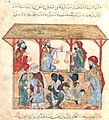 Slaves Zadib Yemen 13th century BNF Paris.jpg