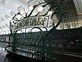 Slavyansky Bulvar metro station (Славянский бульвар) 2.jpg