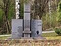 Slovakia War Cemetery Martin Priekopa 2066.jpg