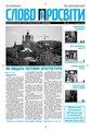 Slovo-24-2008.pdf