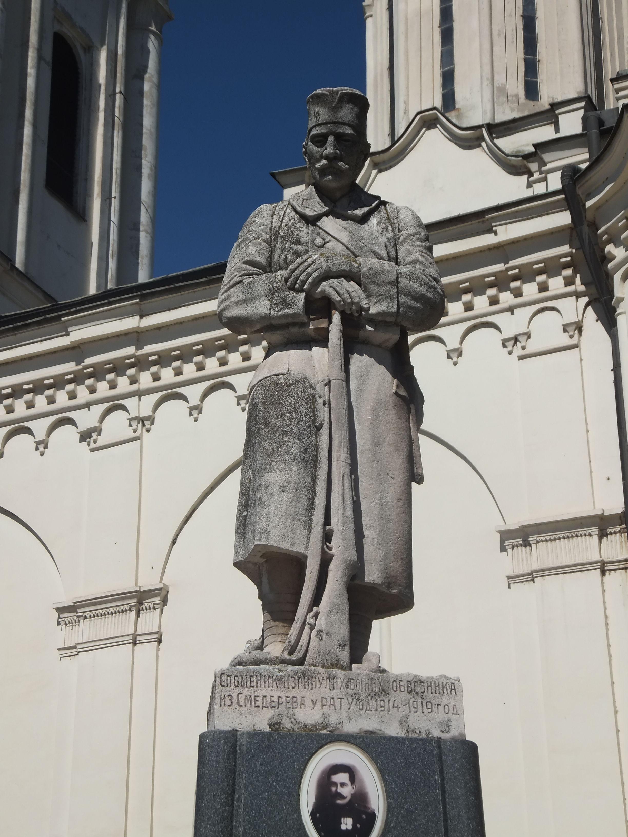File Smederevo Spomenik Palim Borcima U Prvom Svetskom Ratu 08