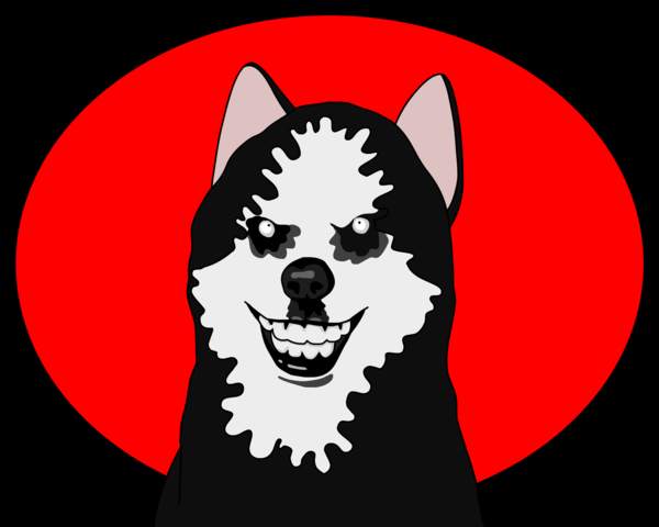 Archivo Smile Dog Png Wikipedia La Enciclopedia Libre