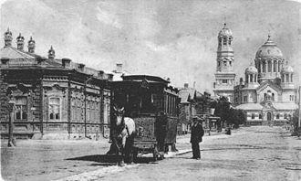 Samara - Sobornaya Street and horse tram in 1905