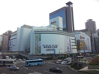 Sogo - Sogo Kobe Department Store