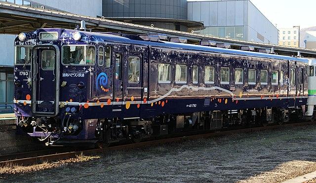 道南いさりび鉄道 キハ40形気動車 ながまれ号 函館で撮影