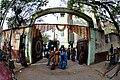Southern Entrance - Taki House - Government Sponsored Multipurpose School for Boys - 299B Acharya Prafulla Chandra Road - Kolkata 2015-02-07 2028.jpg