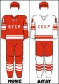Soviet Union national hockey team jerseys (1964).png