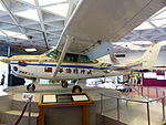 Spirit of Overseas Chinese Display at Aviation Museum 20130928b.JPG