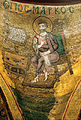 St. Mark the Evangelist - Google Art Project.jpg