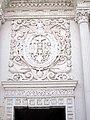 St. Paul Church - Diu - 004.jpg