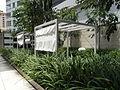 St. Regis Singapore Poolside Tent (3504888136) (3).jpg