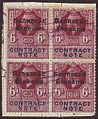 Stamp-Irl SE 1922 6d contract note op.jpg