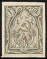 StampArmenia1922Yver154.JPG