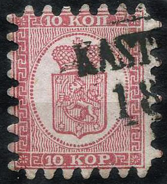 Grand duke - 1860 postage stamp of the Grand Duchy of Finland