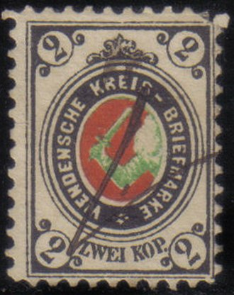 Kreis Wenden - 1880 postage stamp. The district ran its own internal postal service from 1863 to 1903.