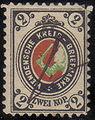 StampVenden1880Michel10.jpg
