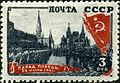 Stamp 1946 1029.jpg