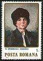 Stamp 1984 - Nicolae Grigorescu - Ciobanas.jpg