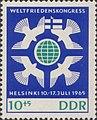 Stamp GDR 1963 Michel 1122.JPG