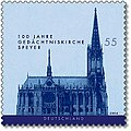 Stamp Germany 2004 MiNr2415 Gedächtniskirche Speyer.jpg