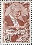 Stamp Soviet Union 1940 CPA747.jpg