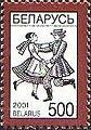 Stamp of Belarus - 2001 - Colnect 85836 - Byelorussian dance - Lyavoniha.jpeg