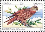 Stamp of Ukraine s402.jpg